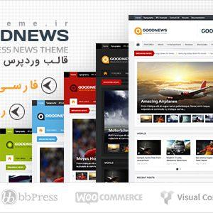 قالب خبری وردپرس goognews