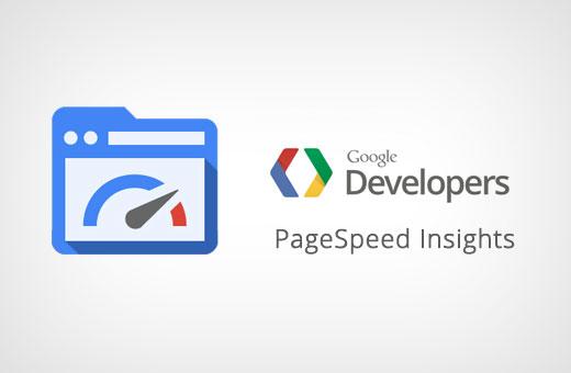 سرعت سنج گوگل