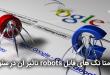 متا تگ های فایل robots تاثیر آن در سئو