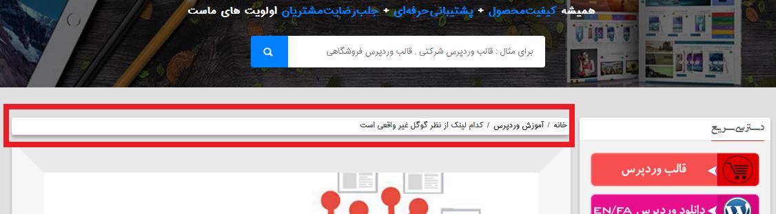 نمایش موقعیت کنونی کاربران در سایت