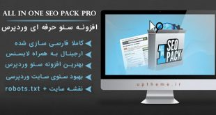 افزونه all-in-one-seo-pack
