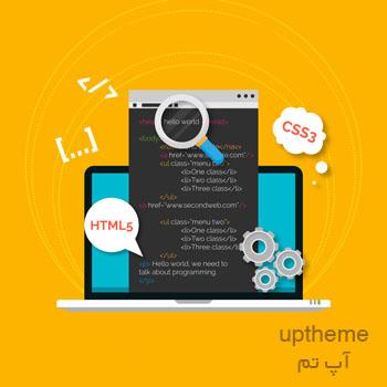 تصویر چگونه بدون نیاز به افزونه فایل HTML را در سایت نمایش دهیم؟