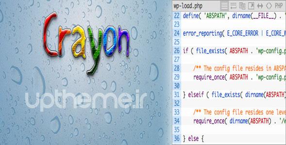 افزونه وردپرس Crayon Syntax Highlighter برای جایگزای کد