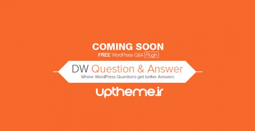 افزونه فارسی پرسش و پاسخ DW-Question-Answers