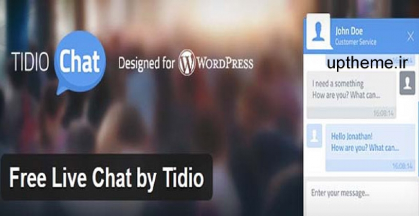 افزونه Meet Tidio Live Chat
