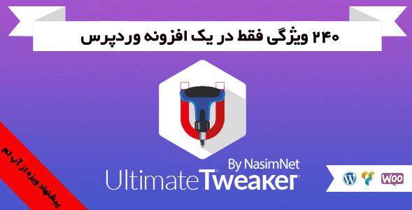 Ultimate Tweaker