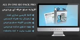 افزونه All in One SEO Pack Pro سئو حرفه ای نسخه پرمیوم