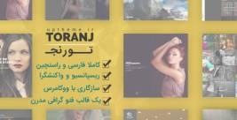 قالب گالری عکس وردپرس Toranj فارسی