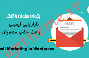 email-marketing-for-absorption-users