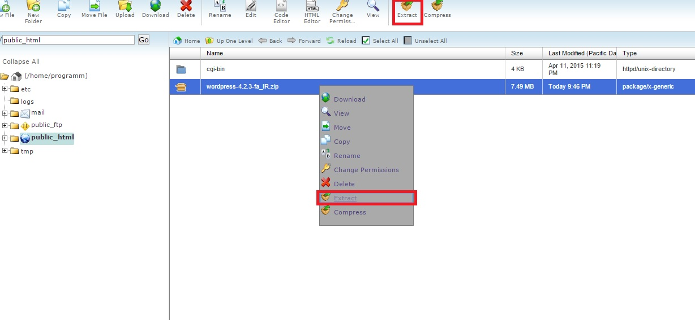 Extract فایل وردپرس برای نصب در سی پنل
