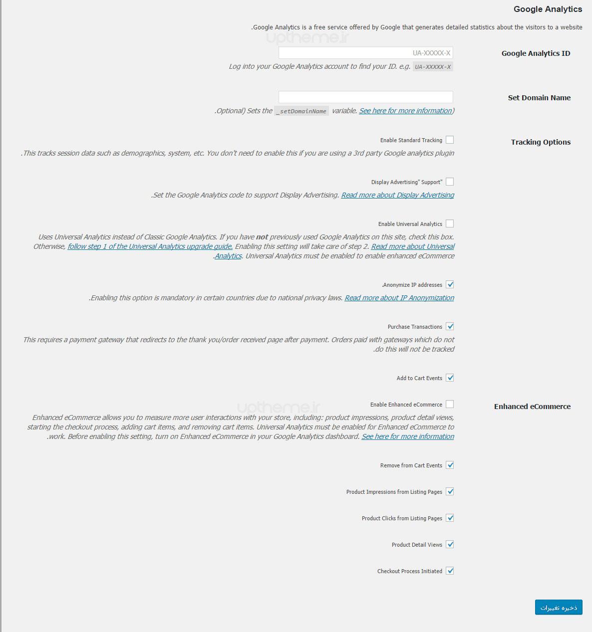 تجزیه و تحلیل ووکامرس 1