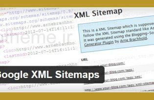 افزونه google sitemap generator