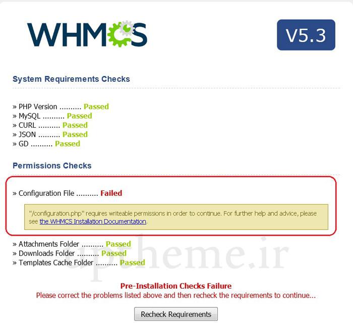 آموزش کامل whmcs 1