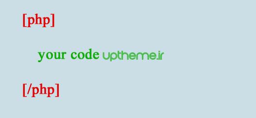 افزونه crayon برای جایگزاری کد در داخل مطالب