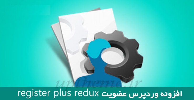 افزونه register plus redux