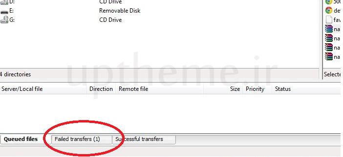 ادامه آپلود در فایل زیلا پس از قطع اینترنت 1