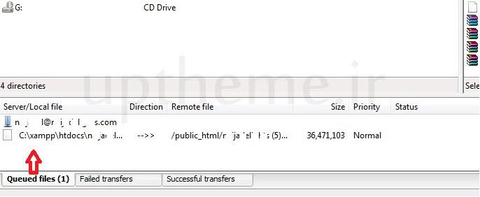ادامه آپلود در فایل زیلا پس از قطع اینترنت 4