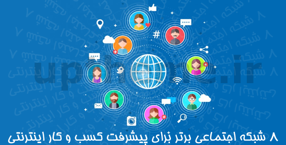social-channels-great-marketing-business