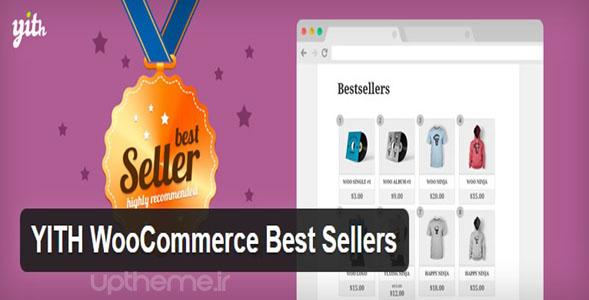 صفحه پر فروش ترین ها در ووکامرس