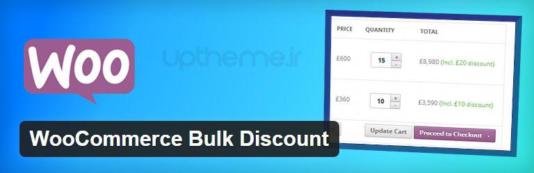 افزونه کاربردی ووکامرس woocommerce bulk discount