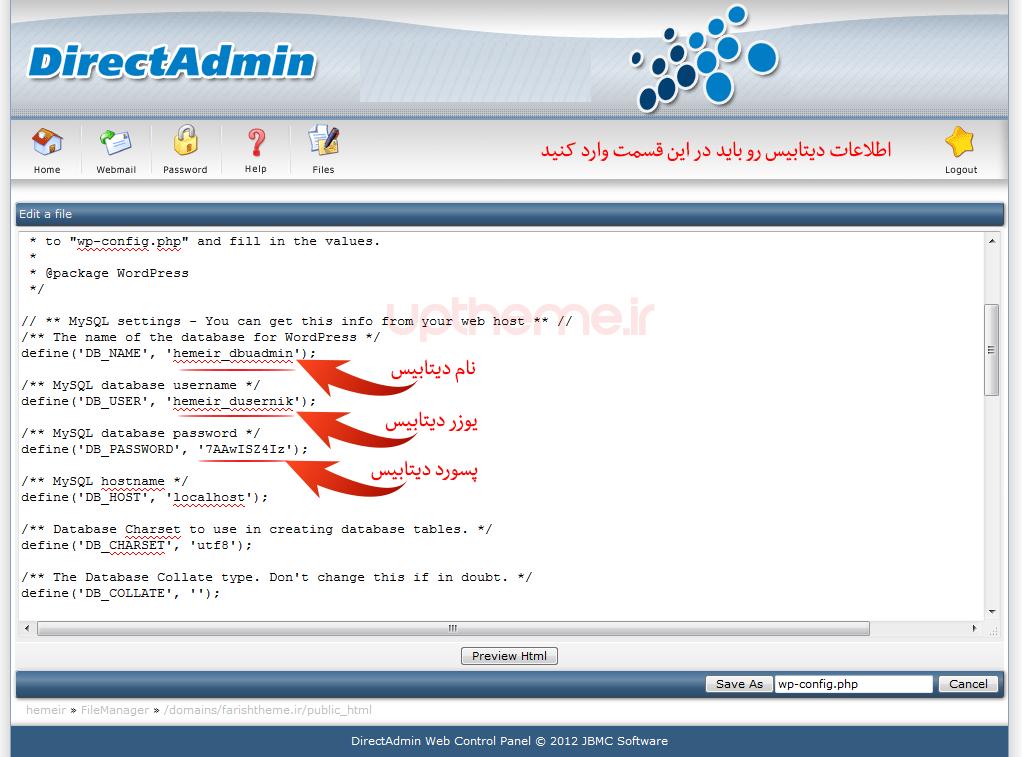 wp-config.php نصب وردپرس روی هاست دایرکت ادمین