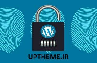 ترفندهای امنیتی وردپرس