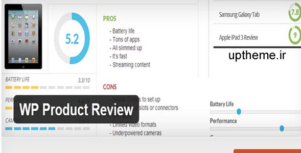 پلاگین WP Product Review