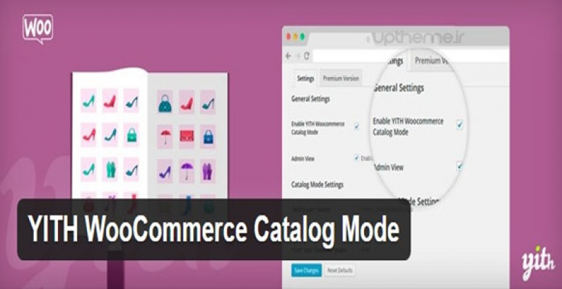 کاتالوگ آنلاین از محصولات در ووکامرس