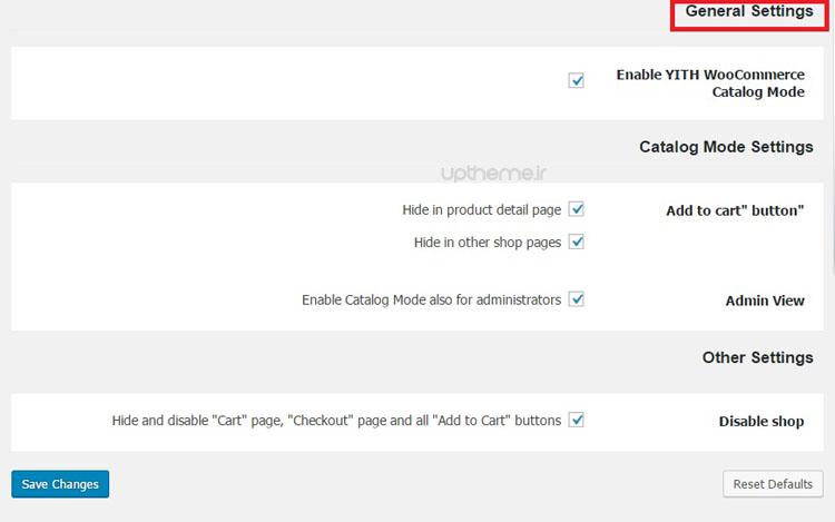 کاتالوگ آنلاین از محصولات در ووکامرس 1